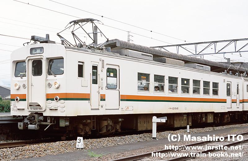 ... ) 2005年9月26日 入山瀬駅 上の