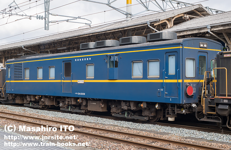 JR九州に在籍する現役国鉄形客車...